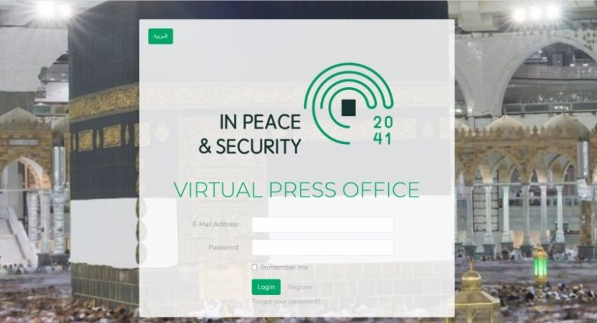 Saudi Ministry of Media Inaugurates Hajj Virtual Press Office and Integrated Media Services Platform